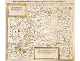 MÜNSTER, S. -  Syria, Cypern, Palestina, Mesopotamia..