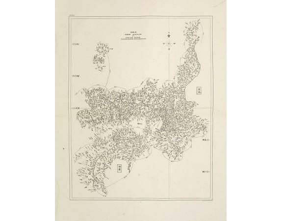 VON SIEBOLD, P. Fr. B. -  Sikok Insulam et Insulae Nippon partem mediam repraesentans.