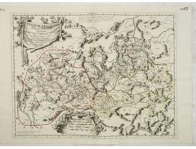 CORONELLI, V. M. -  Iunan, Queichev, e Quangsi Provincie della Cina. . .