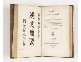 ABEL-REMUSAT, Jean-Pierre. -  Essai sur la langue et la littérature chinoises.
