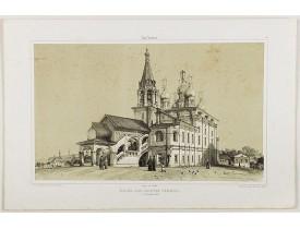 GIBAUT FRERES  / DURAND, A.. -  Eglise des saintes femmes.