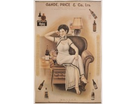 ASIATIC LITHOGRAPHIC PRINTING PRESS. -  [ Original Chinese advertising poster for Gande, Price & Co., Ltd. ].