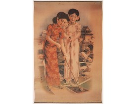 ASIATIC LITHOGRAPHIC PRINTING PRESS. -  [ Original Chinese advertising poster with  two young girls playing golf. ]